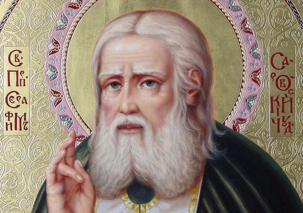 """икона """"Прп.Серафим Саровский"""""""