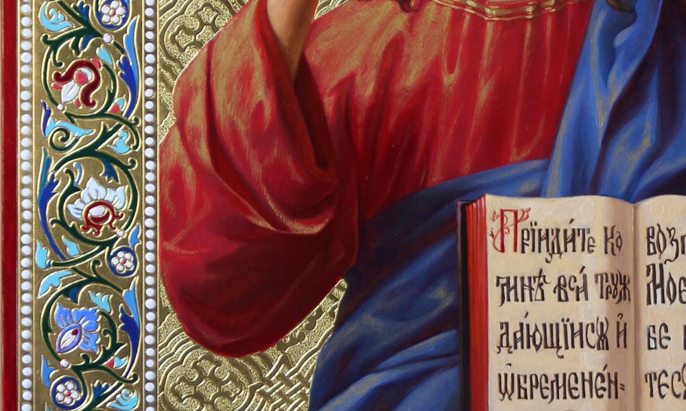 """Икона """"Господь Вседержитель"""""""