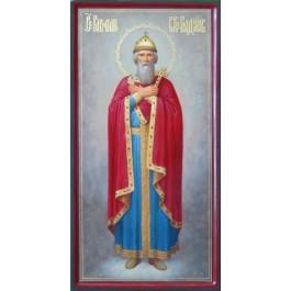 Икона Св. Равноапостольного князя Владимира