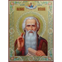 икона Андрея Критского
